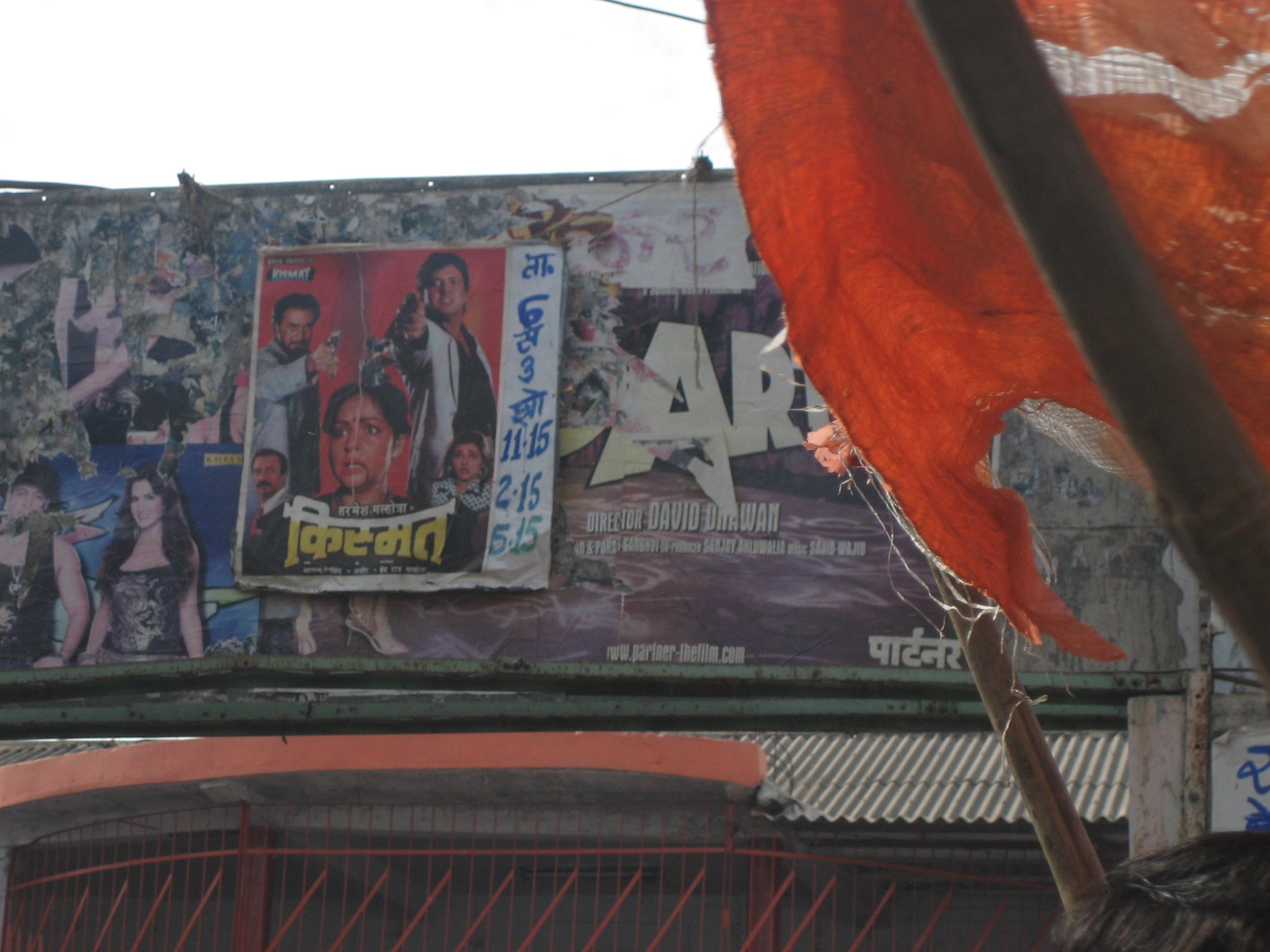 Aurangabad 001