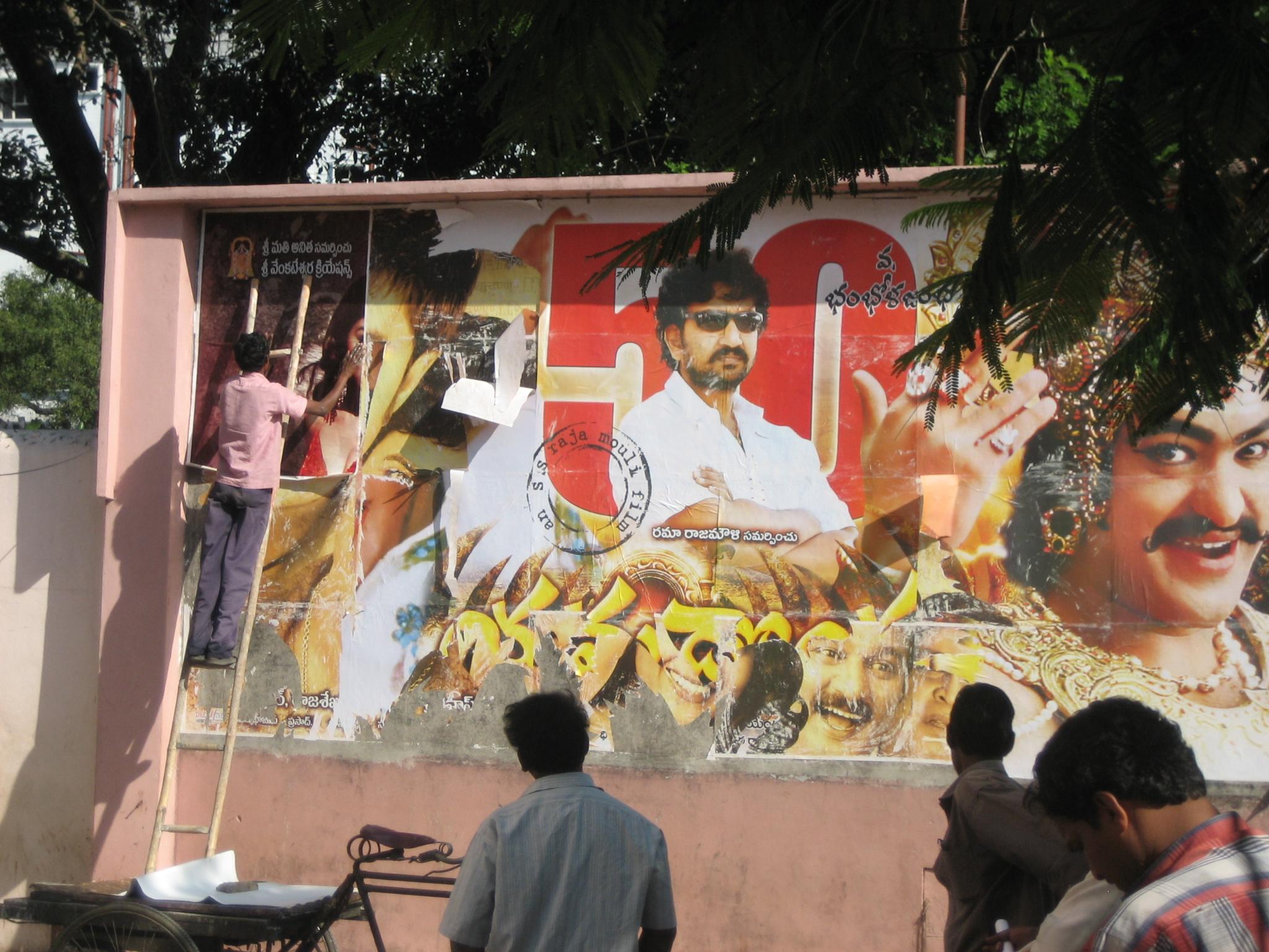 Hyderabad Tourist 094