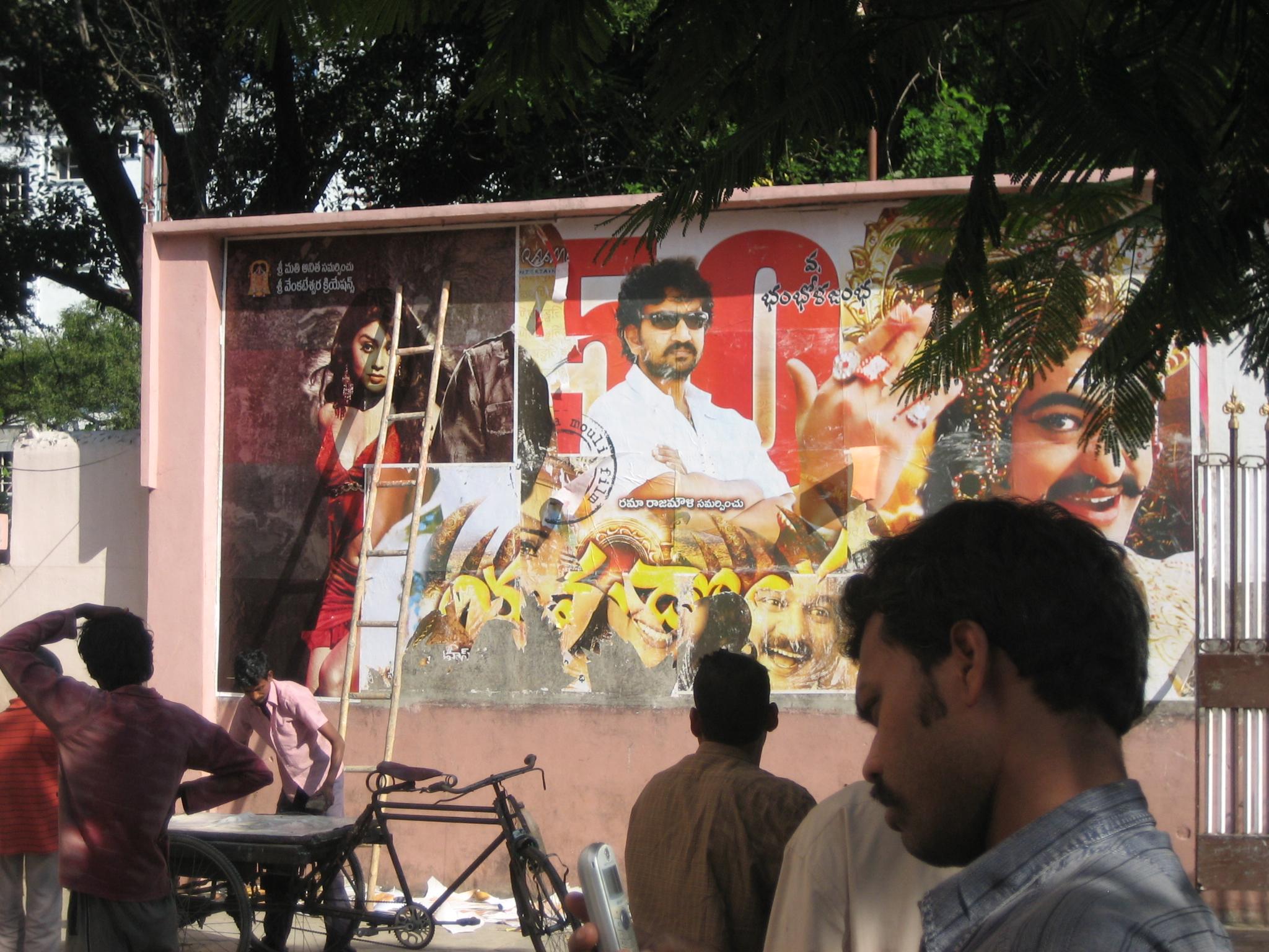 Hyderabad Tourist 095