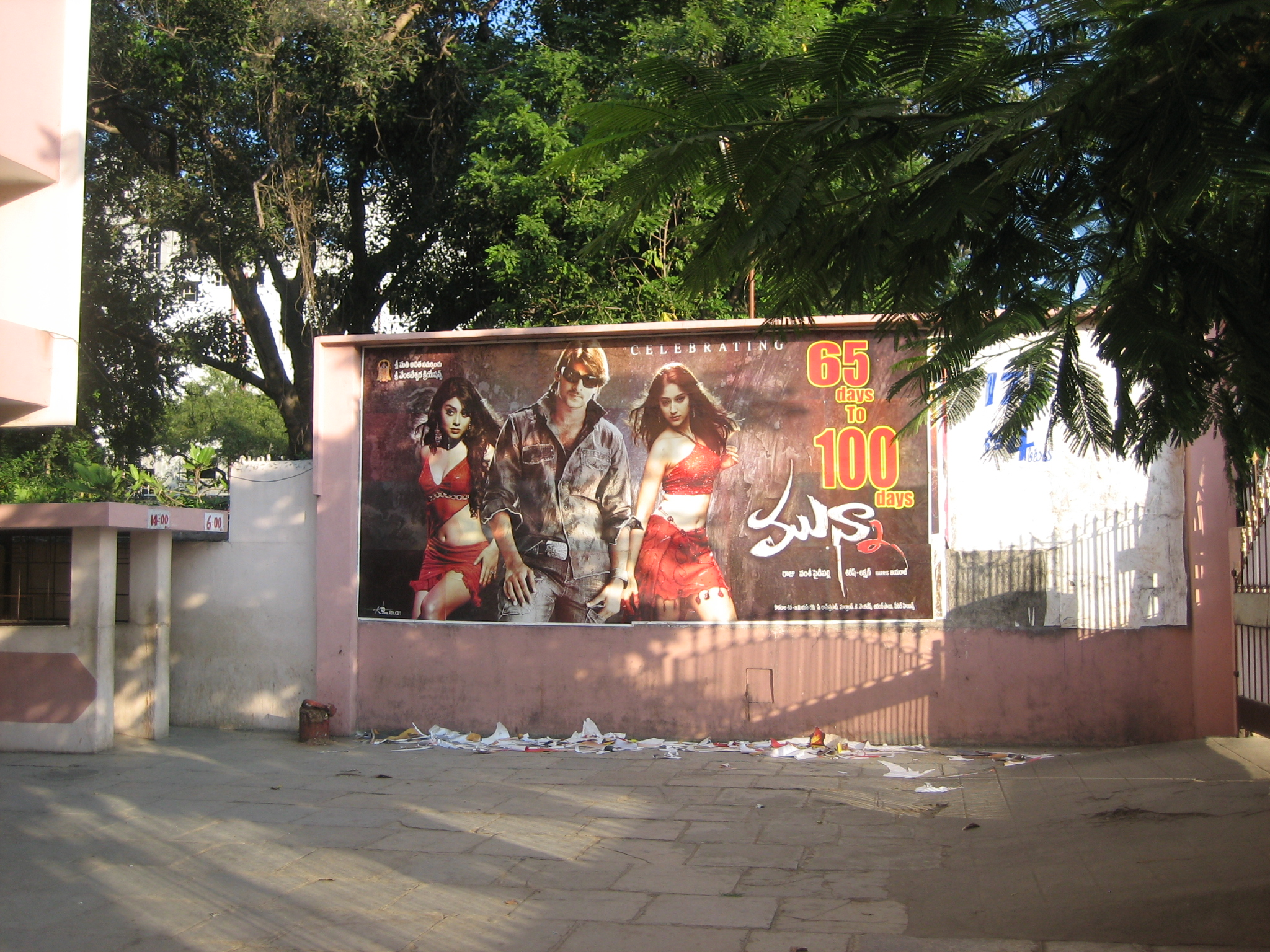 Hyderabad Tourist 096