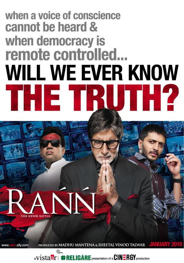 Rann 2010 Movie For Free Download