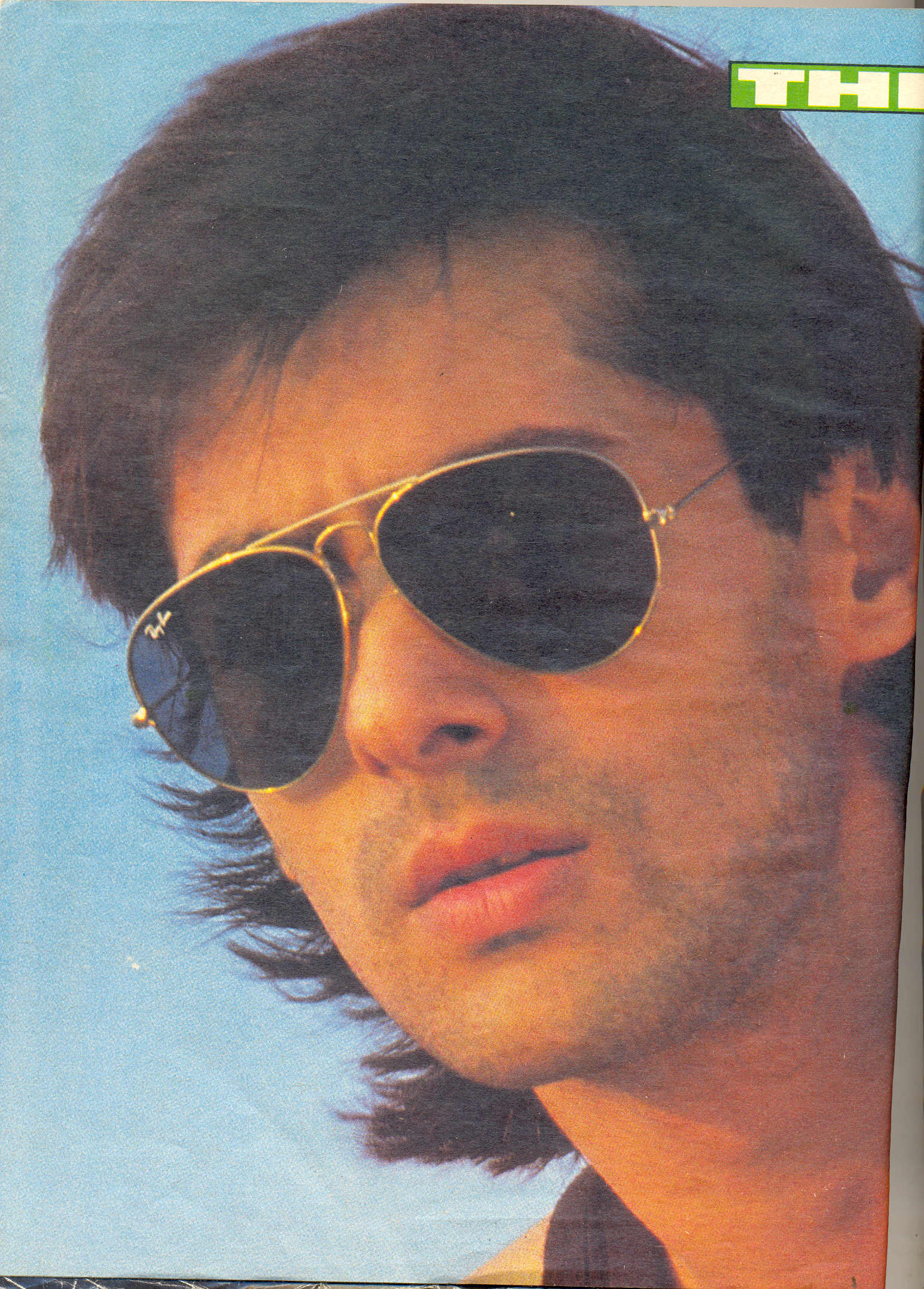 Salman Khan Interview Filmfare May 1990 Satyamshot