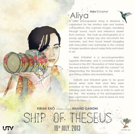 Character Profiles-Aida